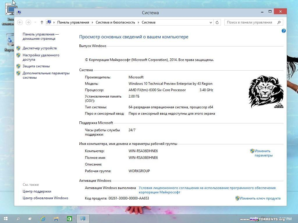 Windows 10 Technical Preview for Enterprise x64  + Soft + Ofice 2013 by 43 Region ENG/RUS