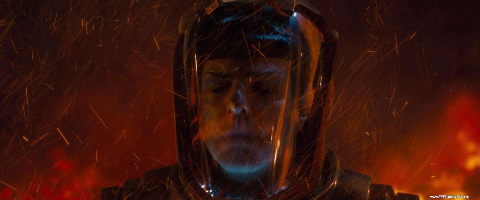 Стартрек: Возмездие | BDRip 1080p | Лицензия