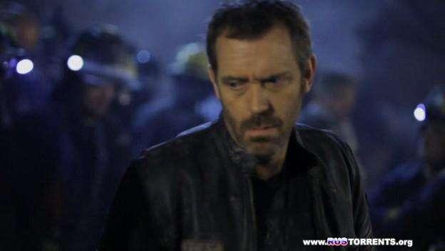 Доктор Хаус [S06] | WEB-DLRip | LostFilm