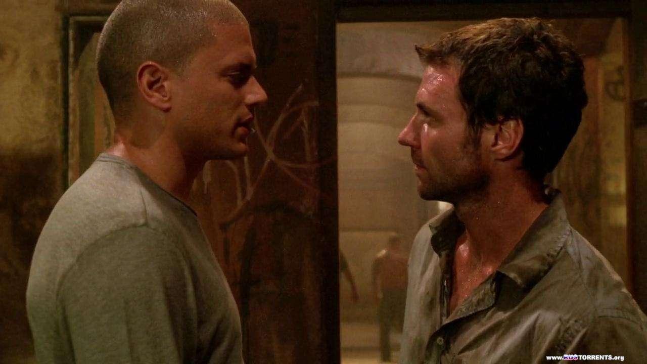 Побег из тюрьмы [01-04 сезоны: 01-81 серии из 81] | BDRip 720p | РЕН ТВ
