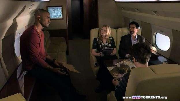 Мыслить как преступник (3 сезон, 1-20 серии) | HDTVRip