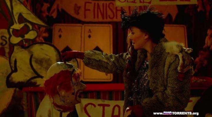 Карнавал Дьявола | DVDRip