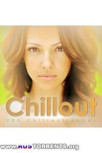 VA - Chillout: 200 Chillout Songs | MP3