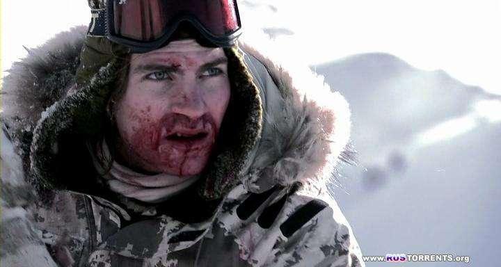Операция «Мертвый снег»