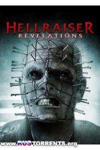 Восставший из ада 9 : Откровение | HDRip
