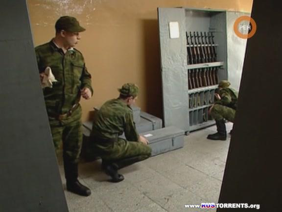 Солдаты  [S09] | SATRip