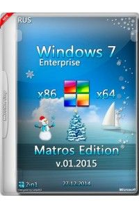 Windows 7 Enterprise SP1 x64/x86 Matros Edition v.01.2015 (27.12.2014) RUS