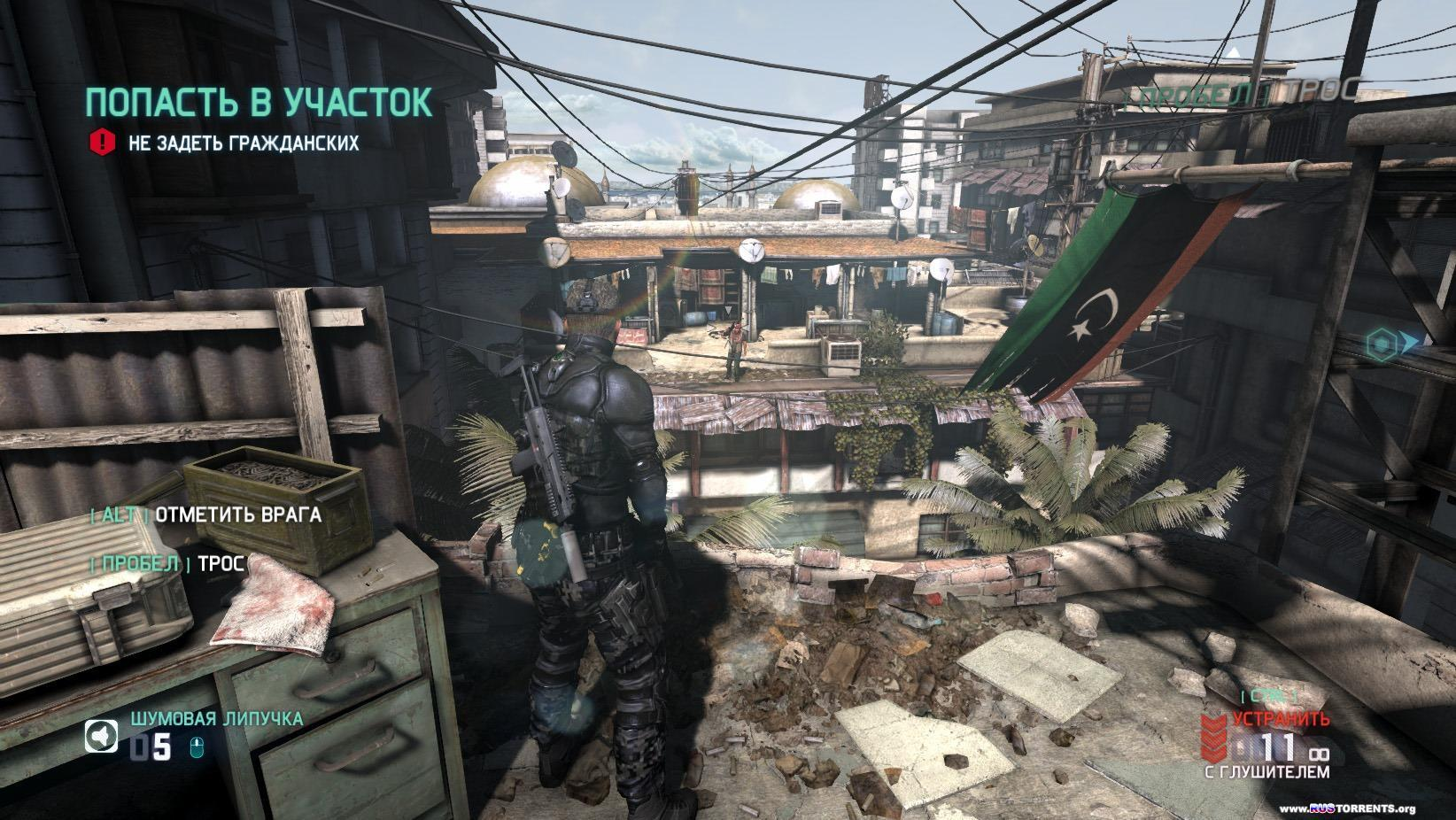 Tom Clancy's Splinter Cell: Blacklist [v 1.03] | PC | RePack �� R.G. Games