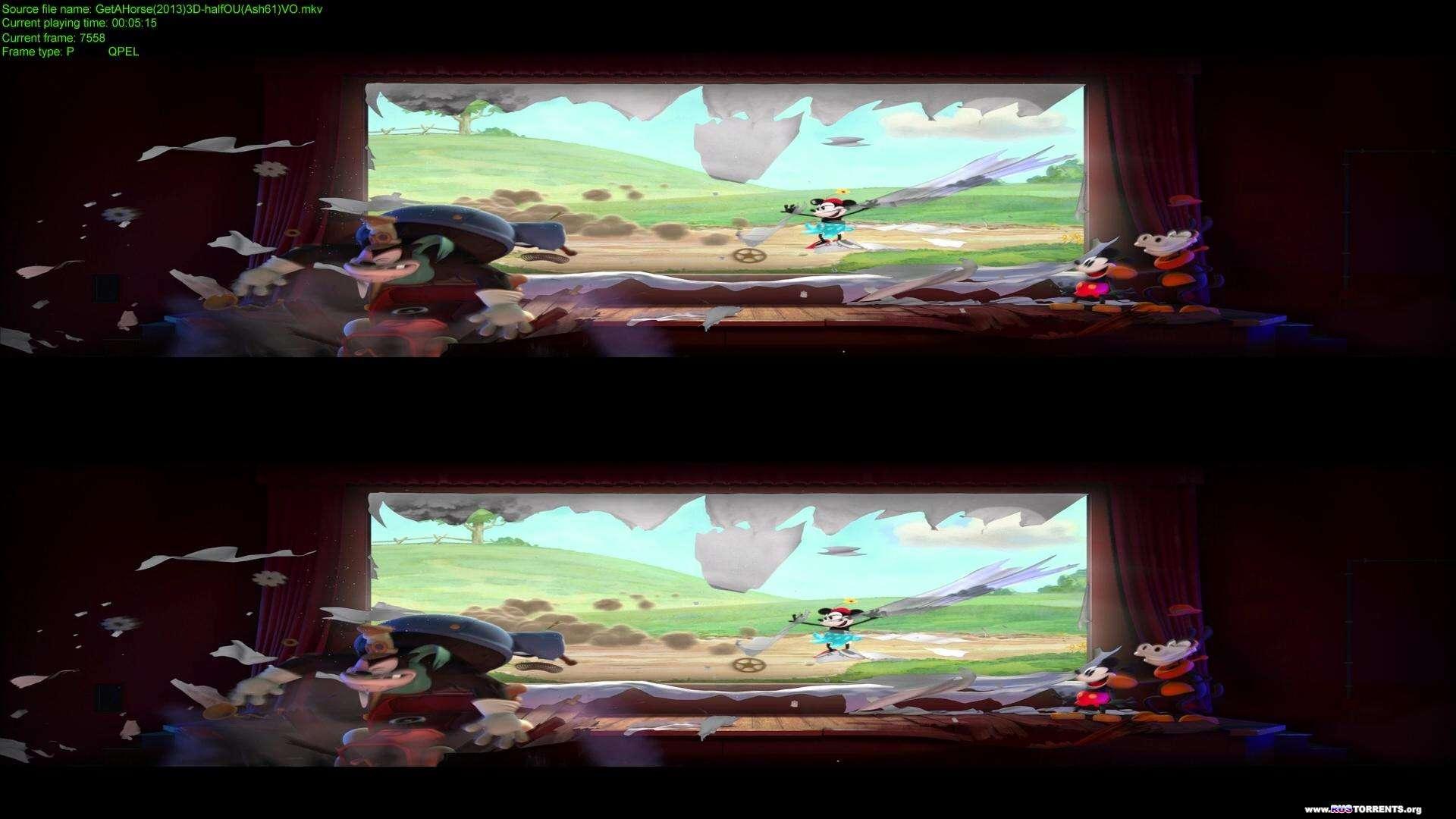 Конь-огонь | BDRip 1080p | 3D-Video | halfOU | Лицензия