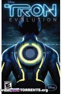 ТРОН: Эволюция