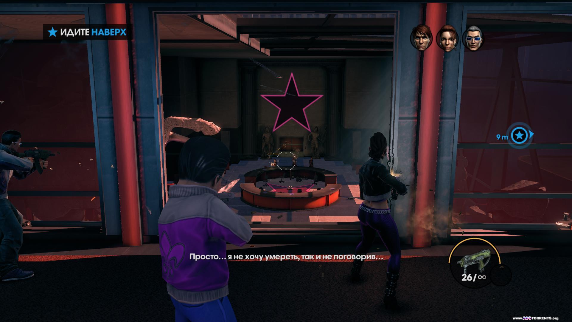 Saints Row: The Third | Акелла