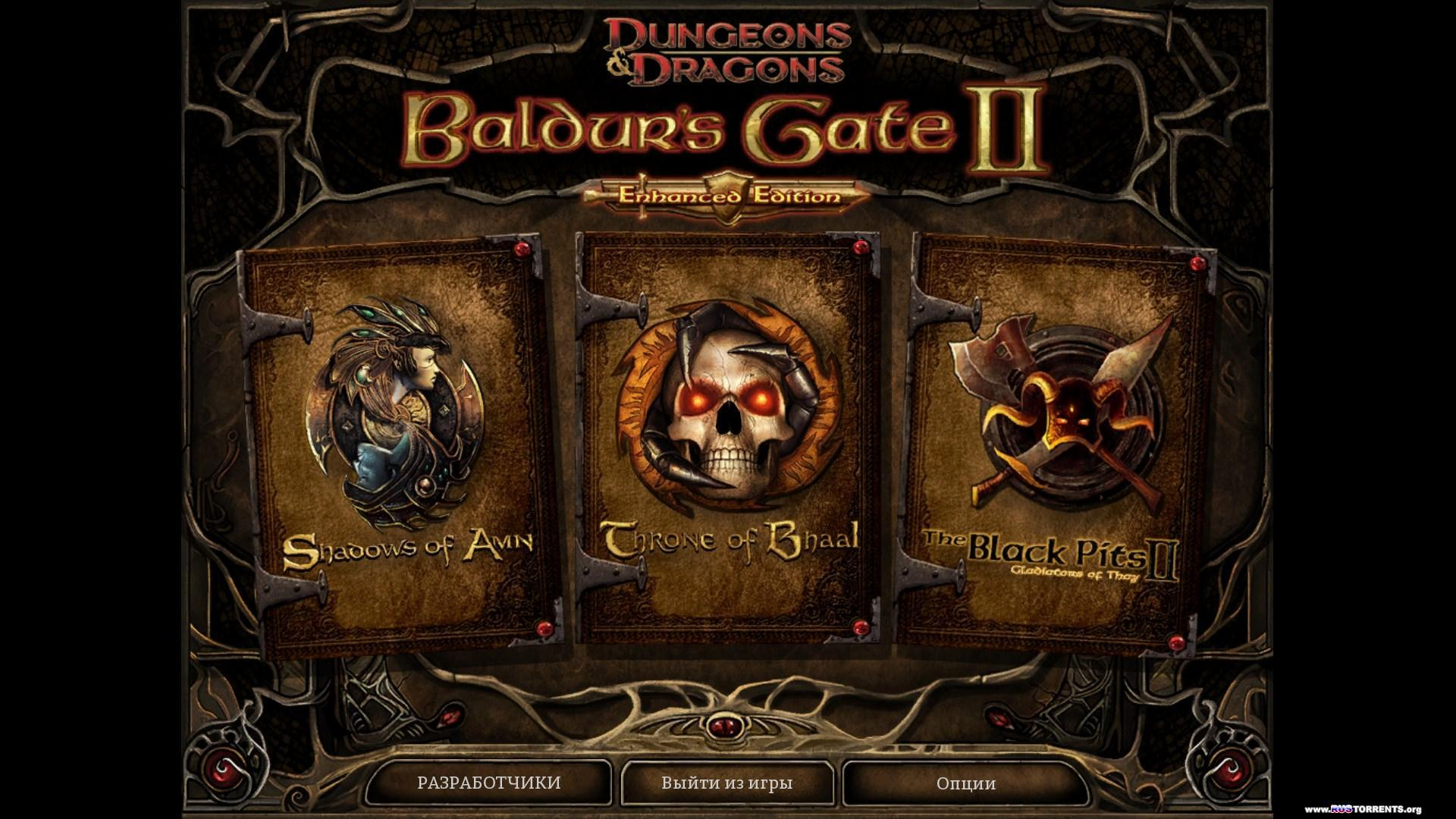 Baldur's Gate 2: Enhanced Edition | RePack от xatab