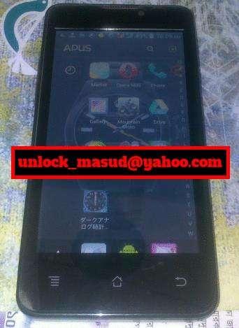 http://imagizer.imageshack.com/img633/7451/T9GzgJ.jpg