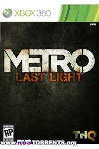 Metro: Last Light | XBOX360