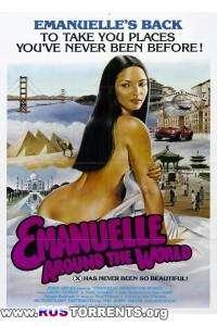 Черная Эммануэль: Вокруг Света | DVDRip