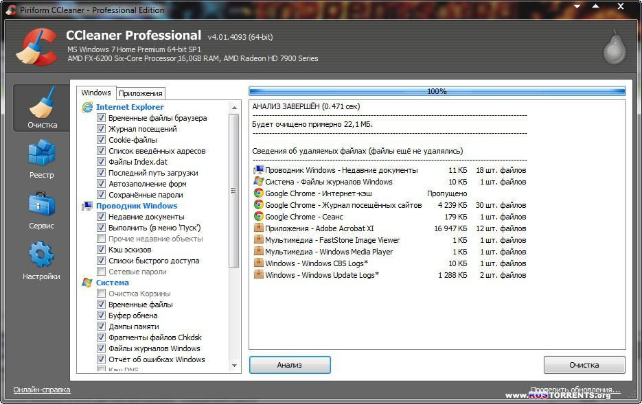 CCleaner Free / Professional / Business Edition RePack (& Portable) by KpoJIuK [Rus/Eng/Ukr] + CCleaner Portable