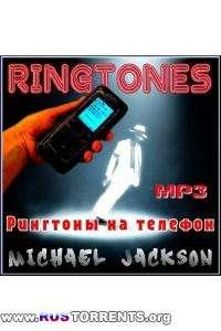 Michael Jackson - Сборник рингтонов Майкла Джексона