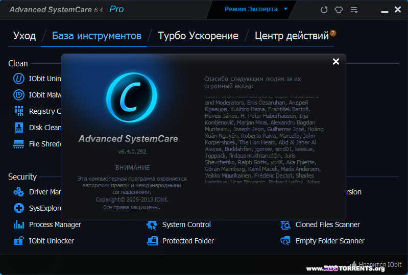 Advanced SystemCare Pro 6.4.0.292 Final RePack by D!akov (Rus/Eng)