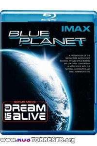 IMAX - Голубая планета