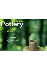 Let's Create! Pottery v1.59 [Mod] | Android