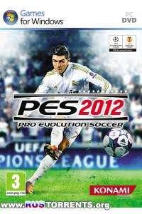 Pro Evolution Soccer 2012 v 1.03 | RePack от Fenixx