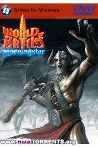 Wоrld of battles [v. 1.4.8]