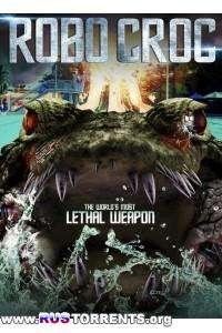 Робо-крокодил | WEB-DLRip | P