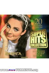 Елена Ваенга - Super Hits Collection