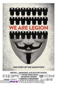 Имя нам легион: История хактивизма | DVDRip-AVC