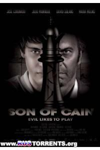 Сын Каина | HDRip | L1