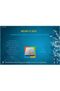 BELOFF 2015 | PC