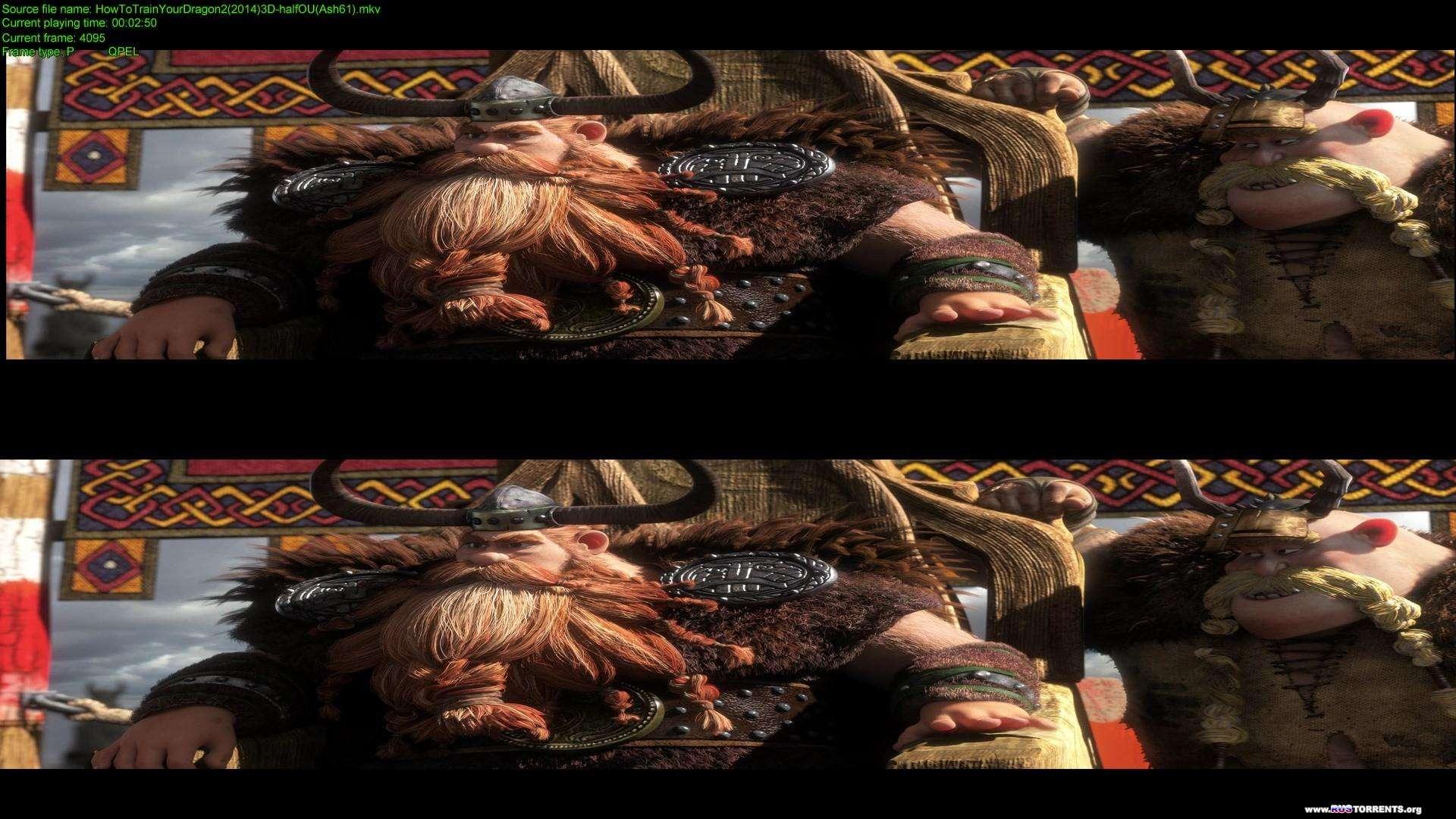 ��� ��������� ������� 2 | BDRip 1080p | 3D-Video | halfOU