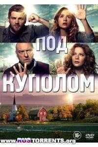 Под куполом [01-02 сезон: 01-26 серии из 26] | WEB-DLRip | LostFilm