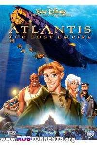 Атлантида: Затерянный мир | HDTVRip