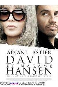Давид и мадам Ансен | BDRip 720p | НТВ+