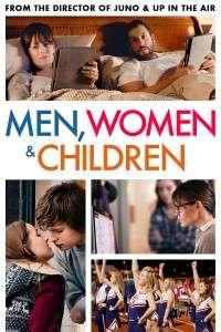 Мужчины, женщины и дети | HDRip | iTunes