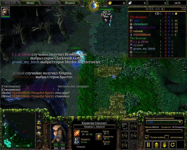 Warcraft III 1.26a | Repack by k0t