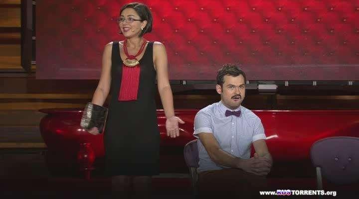 Comedy Club в Юрмале [16] | WEBRip