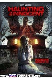 Устрашение невинных | DVDRip | L1