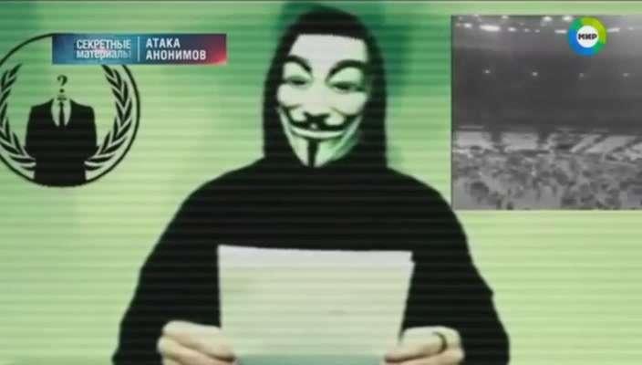 Секретные материалы. Атака анонимов | SATRip