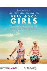 Очень хорошие девочки | WEB-DLRip 720p | P