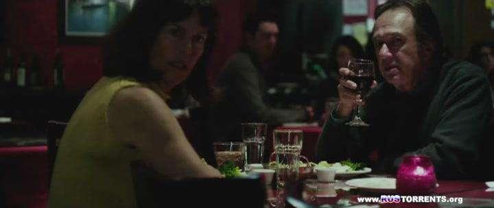 Маньяк | DVDRip | Лицензия