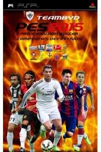 PES 2015 Campeones Definitivos | PSP