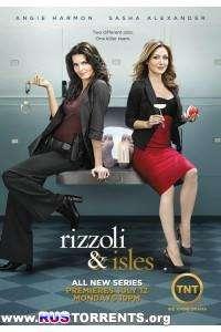 Риццоли и Айлc [S05] | WEB-DLRip | NewStudio