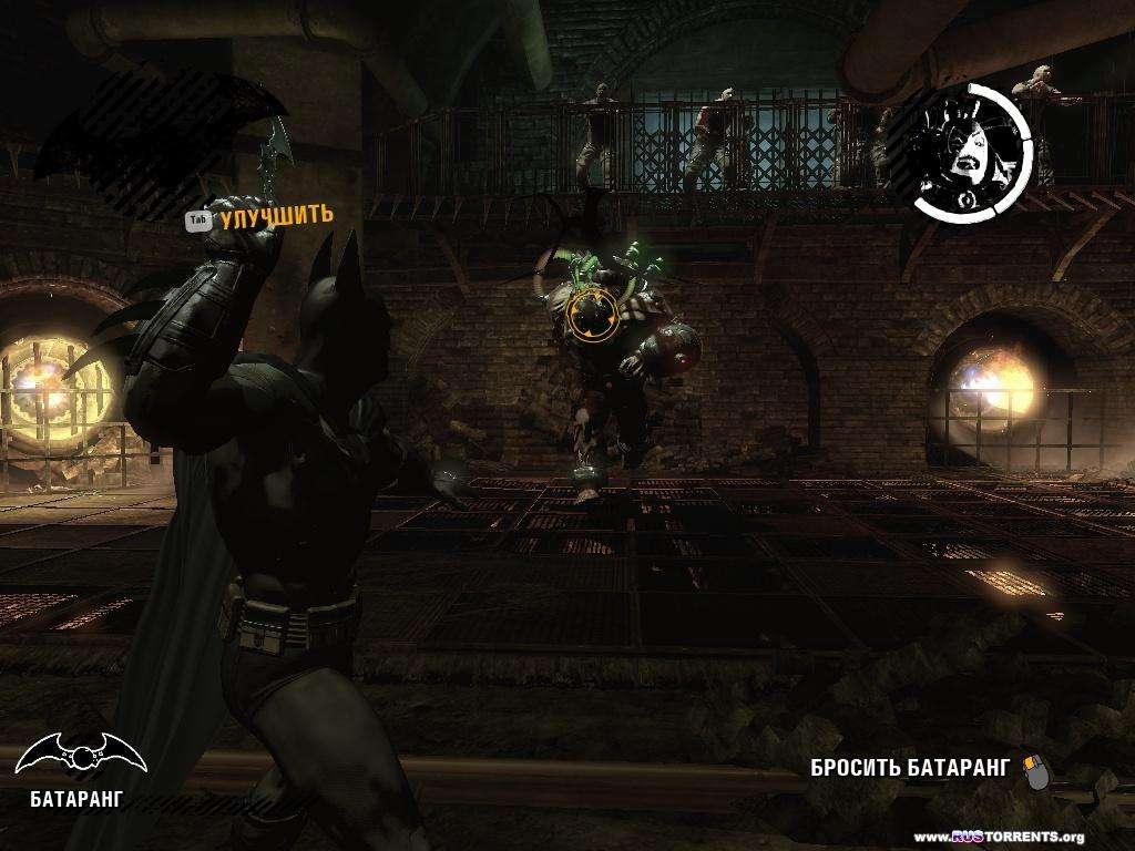Batman: Arkham Asylum (����� ����) [RePack] / R.G.MegaShara