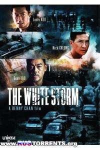 Белый шторм | HDRip | L1