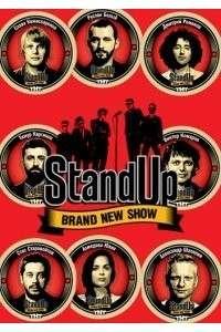 Stand Up [Эфир 29.03] | WEB-DL 720p
