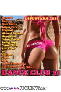 VA-Дискотека 2011 Dance Club Vol. 31