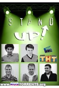 Stand UP [36] | WEB-DLRip