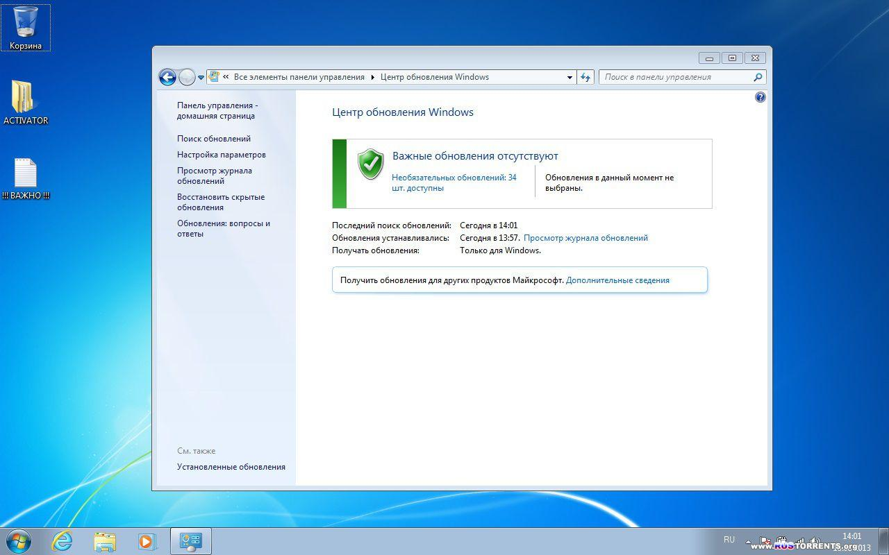 Windows 7 SP1 Максимальная KrotySOFT v.08.13 x86/x64 RUS